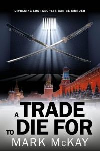 A Trade to Die For Cover LARGE EBOOK